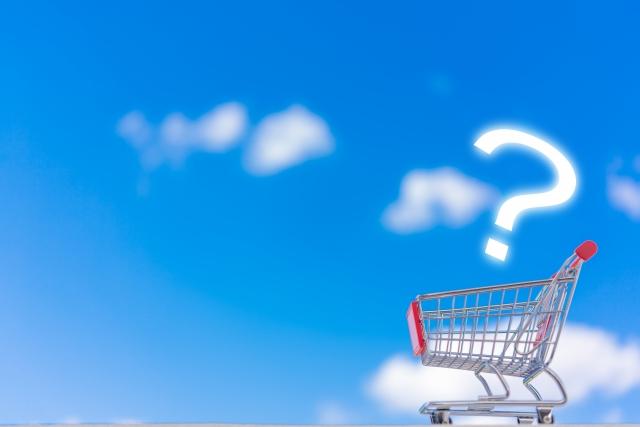ショップカートと購入場所のクエスチョン
