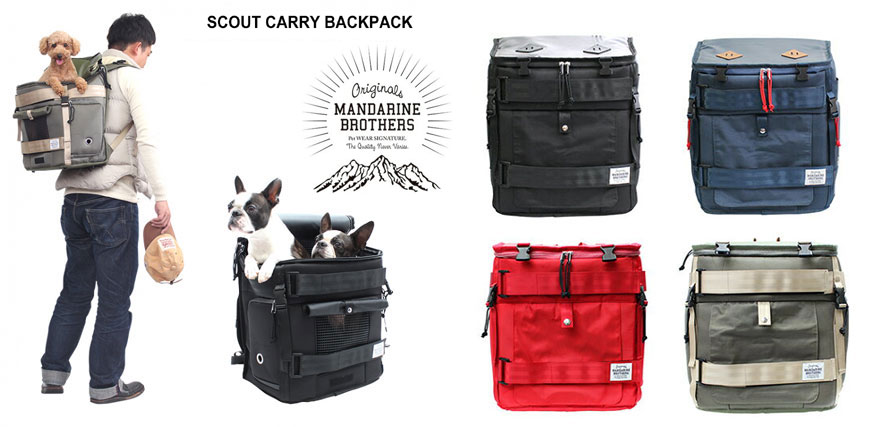 MandarineBrosのリュックタイプの犬用キャリー、紹介画像