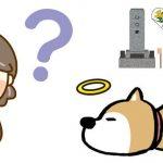 犬が死んで葬儀についてやり方が分からず困惑する家族をイメージ