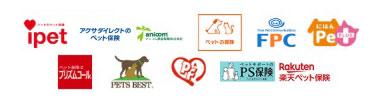 【保険スクエアbang! ペット保険】が提携している保険会社のラインナップ一覧